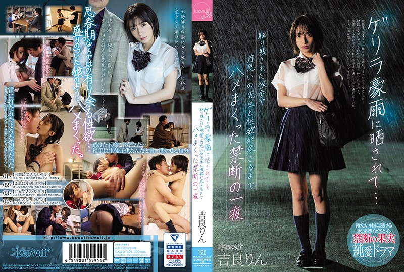 CAWD-104 kawaii Caught In A Sudden Storm She Spends The Night At School Getting Fucked By Her Favorite Teacher – Rin Kira